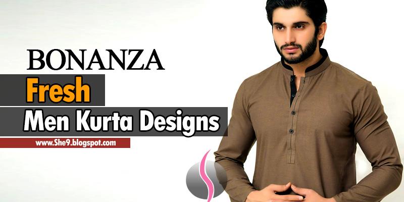 322baded382 Fresh Designs of Formal Kurta for Men - Latest Colors of kurta by ...