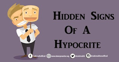 HIDDEN SIGN OF A HYPOCRITE (MUNAFIQ)