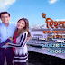 Mindblowing Twist In Star Plus Yeh Rishta Kya Kehlata Hai