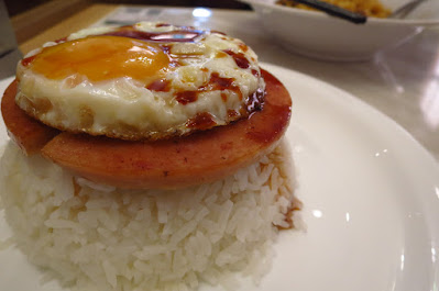Tsui Wah, luncheon meat egg rice
