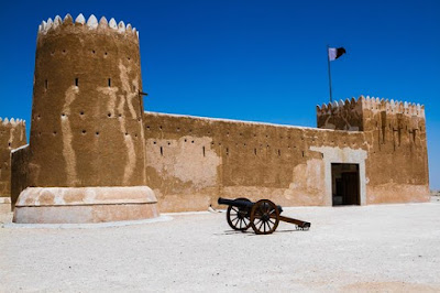 Al-Zubara Castle