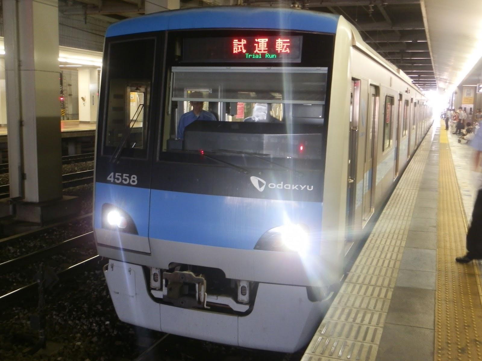 小田急沿線住み鉄道ファン日記: ...