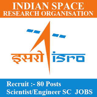 Indian Space Research Organisation, ISRO, Scientist Engineer, Graduation, freejobalert, Sarkari Naukri, Latest Jobs, isro logo
