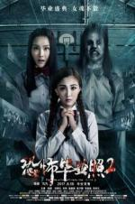 Watch The Haunted Graduation Photo 2 Online Free 2017 Putlocker