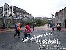 台中火車站附近景點:臺中文化創意產業園區