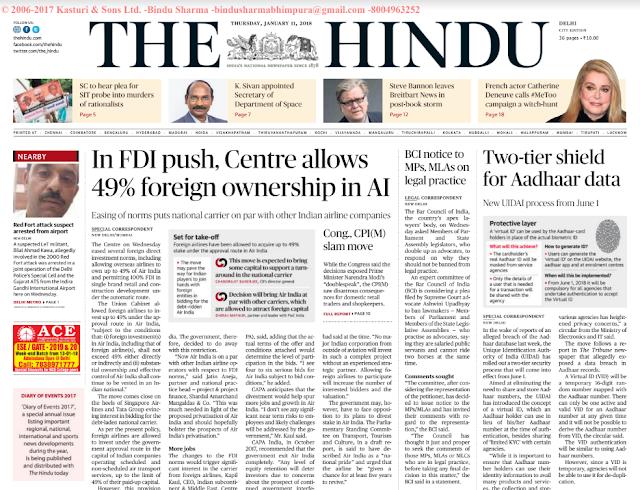 The Hindu News Epaper 11th Jan 2018 PDF Download Online Free