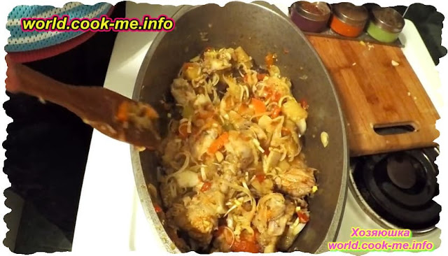 Рагу из курицы с баклажанами и помидорами
