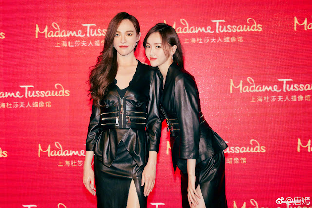 Madame Tussauds celebrity wax figure Tang Yan
