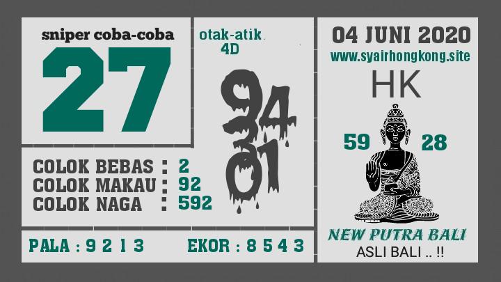 Prediksi Syair HK 4 Juni 2020