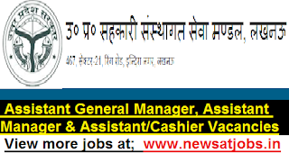 UP-Seva-Mandal-Recruitment 2016-65-Assistant-General-Manager