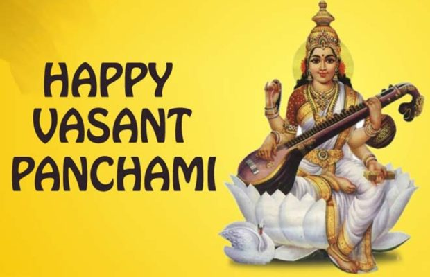 basant panchami 2019,vasant panchami 2019,vasant panchami,basant panchami 2019 date,basant panchami,vasant panchami 2019 date,2019 vasant panchami,2019 basant panchami,basant panchami 2019 me kab hai,2019 vasant panchami date and time,2019 basant panchami date,vasant panchami date 2019,saraswati puja 2019,basant panchami 2019 date in india,2019 mein basant panchami kab hai
