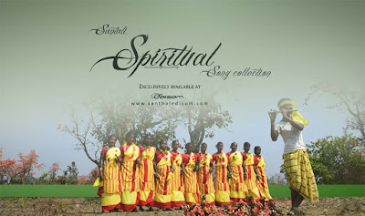 Santali traditional spiritual songs