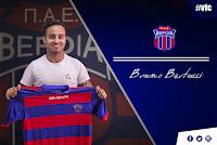 Παίκτης της Βέροιας ο Bruno Bertucci