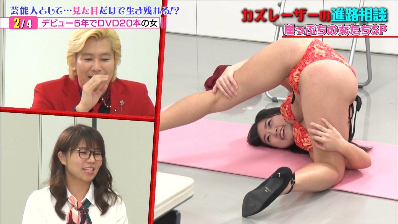 Ayaka Fukai consegue esmagar latas com os peitos