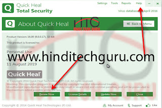 quick heal total security renew now