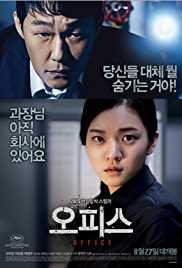Best south korean thriller movies