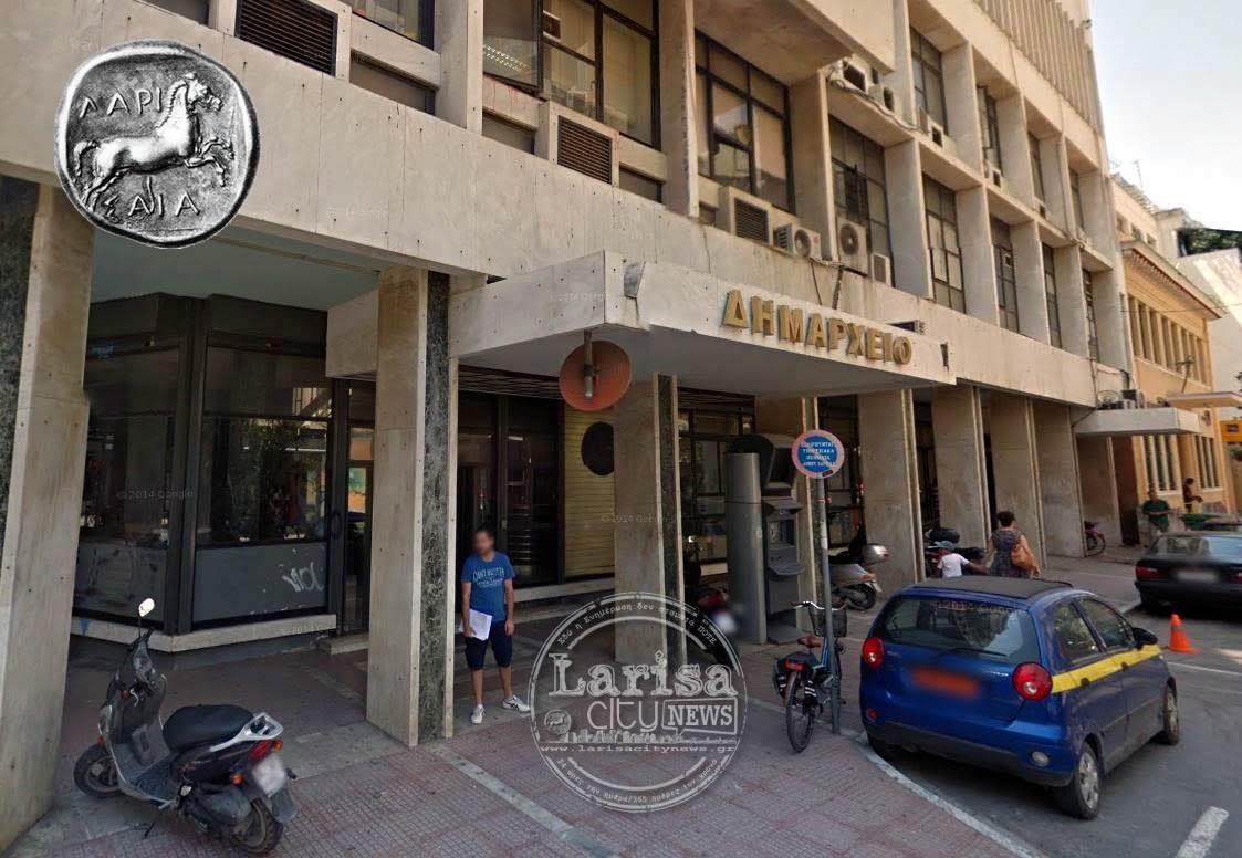 Δήμος Λαρισαίων: Πληροφορίες στα ΚΕΠ για το που ψηφίζουν οι πολίτες