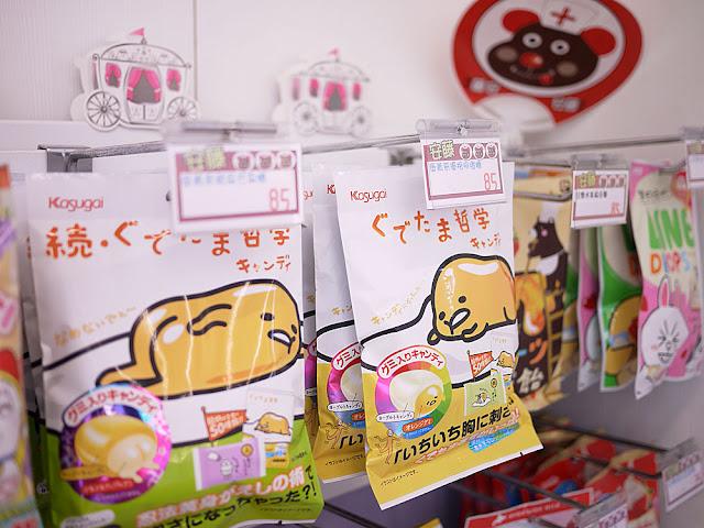 P1290262 - 【熱血採訪】台中日本零食購物│逢甲安藤藥妝生活百貨讓你不用去日本也能買日貨貨(已結束營業