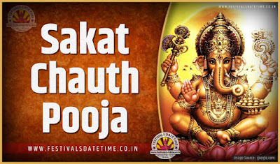 2022 Sakat Chauth Pooja Date and Time, 2022 Sakat Chauth Festival Schedule and Calendar