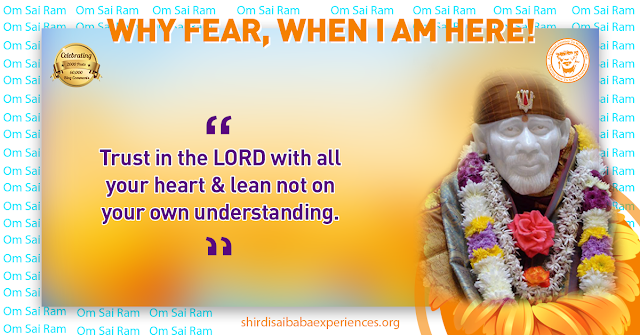 Prayer For Mental Peace - Anonymous Sai Devotee