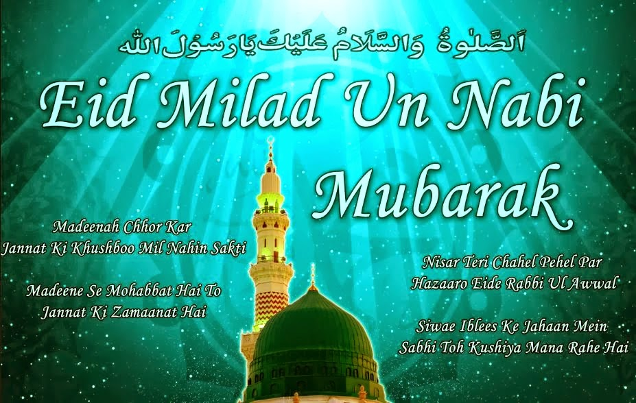 Happy New Year 2019 Walpapers Quotes Sms Eid Milad Un Nabi Muslims Eid 2018 Free Wallpapers On