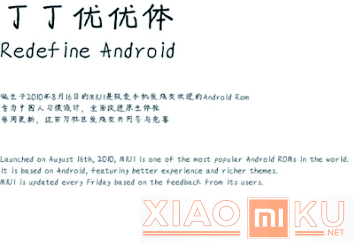 15 Font Rekomendasi Xiaomi Wajib Dicoba! - Miuiku