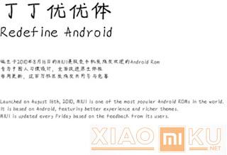 font rekomendasi xiaomi - tintin youyou