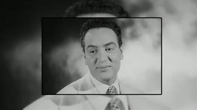 اغنية مال القمر - محمد فوزي
