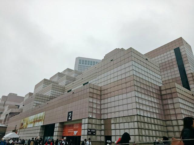 World Trade Center, Taiwan