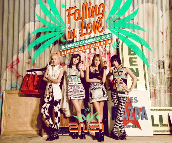 2NE1 góp mặt trong festival âm nhạc lớn nhất Nhật Bản