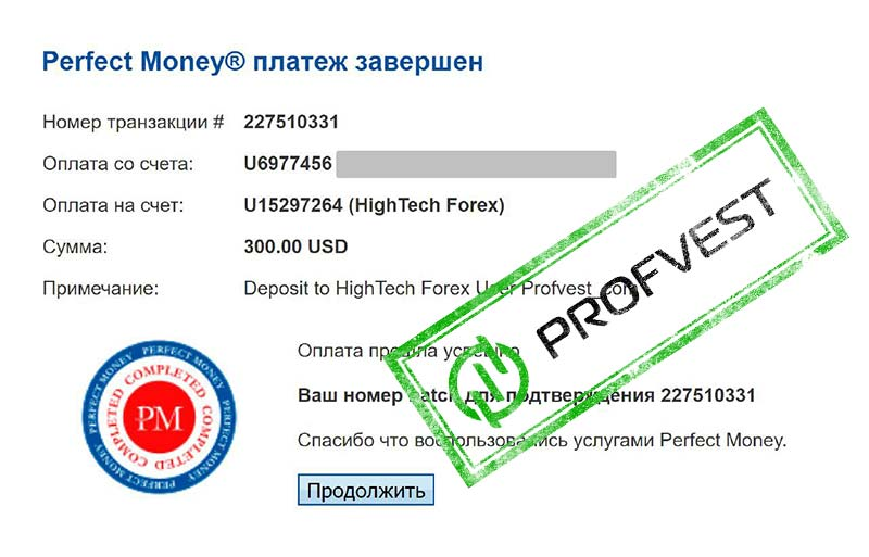 Депозит в High Tech Forex