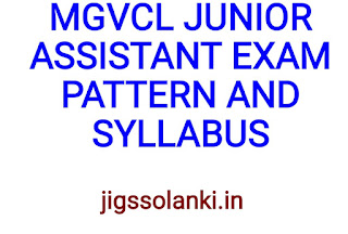 MGVCL JUNIOR ASSISTANT EXAM PATTERN AND SYLLABUS