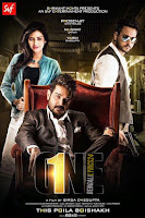 One 2017 Bengali 720p HDRip ESubs Full Movie Download
