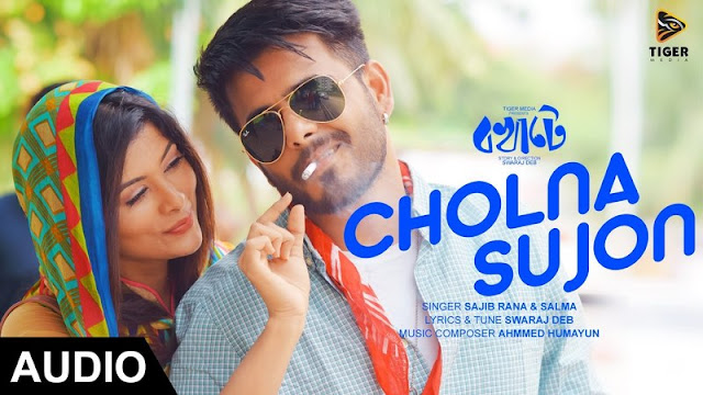 Download Bangla Latest Song cholona shujon Full Mp3 of bangla movie bokhate 2016