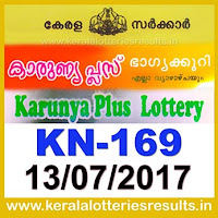 karunya-plus lottery kn 169, karunya-plus lottery 13.7.2017, kerala lottery 13.7.2017, kerala lottery result 13-7-2017, kerala lottery result 13-7-2017, kerala lottery result karunya-plus, karunya-plus lottery result today, karunya-plus lottery kn 169, keralalotteriesresults.in-13-7-2017-kn-169-karunya-plus-lottery-result-today-kerala-lottery-results, kerala lottery result, kerala lottery, kerala lottery result today, kerala government, result, gov.in, picture, image, images, pics