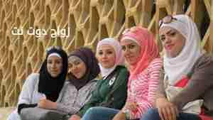 زواج سوريات 2018 وحقيقة زواج سورية جميلة فى القاهرة