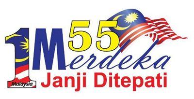 Logo Merdeka 2012