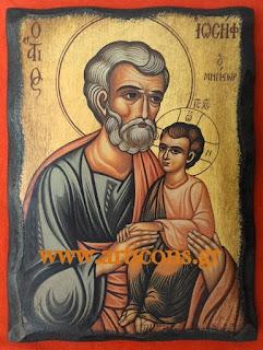527-528-529-www.articons.gr  εικόνες αγίων χειροποίητες εργαστήριο προσφορές πώληση χονδρική λιανική art icons eikones agion