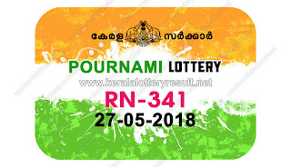 kerala lottery 27/5/2018, kerala lottery result 27.5.2018, kerala lottery results 27-05-2018, pournami lottery RN 341 results 27-05-2018, pournami lottery RN 341, live pournami lottery RN-341, pournami lottery, kerala lottery today result pournami, pournami lottery (RN-341) 27/05/2018, RN 341, RN 341, pournami lottery RN341, pournami lottery 27.5.2018, kerala lottery 27.5.2018, kerala lottery result 27-5-2018, kerala lottery result 27-5-2018, kerala lottery result pournami, pournami lottery result today, pournami lottery RN 341, www.keralalotteryresult.net/2018/05/27 RN-341-live-pournami-lottery-result-today-kerala-lottery-results, keralagovernment, result, gov.in, picture, image, images, pics, pictures kerala lottery, kl result, yesterday lottery results, lotteries results, keralalotteries, kerala lottery, keralalotteryresult, kerala lottery result, kerala lottery result live, kerala lottery today, kerala lottery result today, kerala lottery results today, today kerala lottery result, pournami lottery results, kerala lottery result today pournami, pournami lottery result, kerala lottery result pournami today, kerala lottery pournami today result, pournami kerala lottery result, today pournami lottery result, pournami lottery today result, pournami lottery results today, today kerala lottery result pournami, kerala lottery results today pournami, pournami lottery today, today lottery result pournami, pournami lottery result today, kerala lottery result live, kerala lottery bumper result, kerala lottery result yesterday, kerala lottery result today, kerala online lottery results, kerala lottery draw, kerala lottery results, kerala state lottery today, kerala lottare, kerala lottery result, lottery today, kerala lottery today draw result, kerala lottery online purchase, kerala lottery online buy, buy kerala lottery online, kerala result
