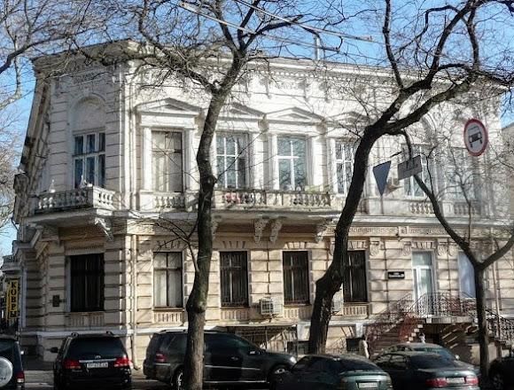 Одесса. Пушкинская ул