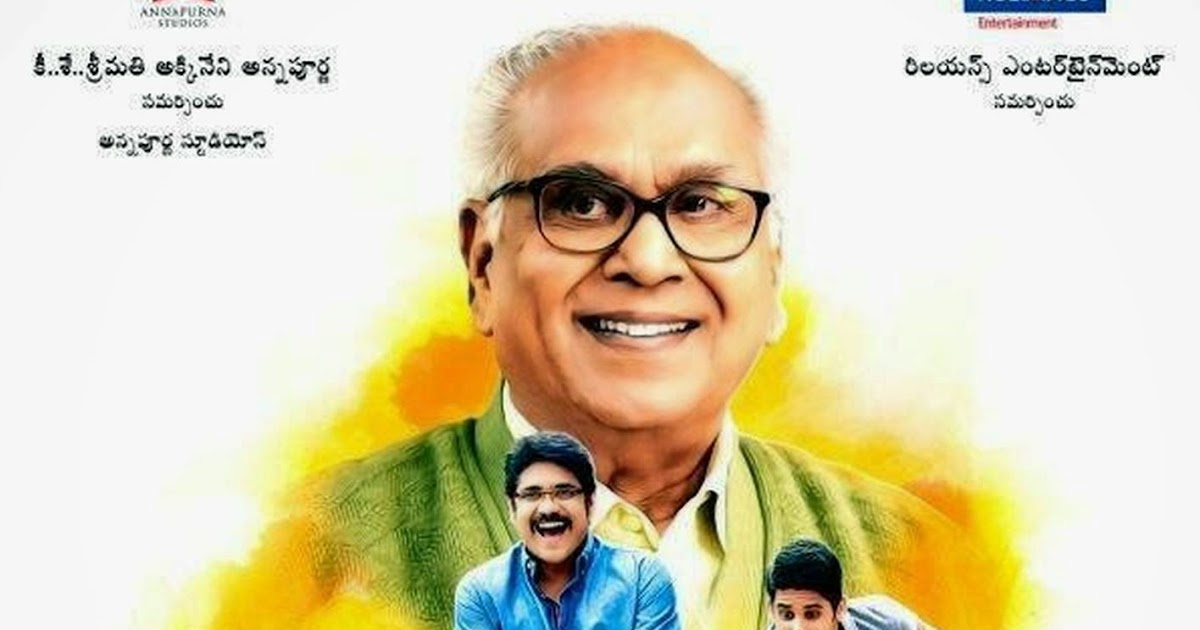 Manam (2014) Video Songs Free Download