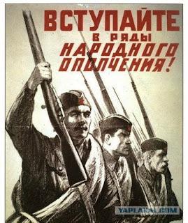 http://deti.parafraz.space/ Хроника событий Великой Отечественной войны в датах и плакатах