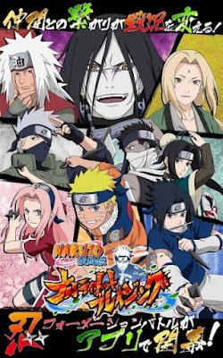 NARUTO SHIPPUDEN: Ultimate Ninja Blazing (Japan) Apk