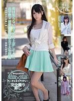 (Re-upload) ODFP-017 暗闇×淫語バーチャルリア