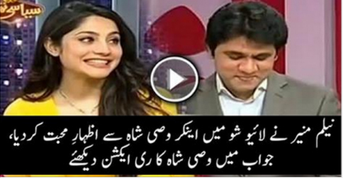 Neelum Flirting With Host Wasi Shah In Syasi Theater Show Must