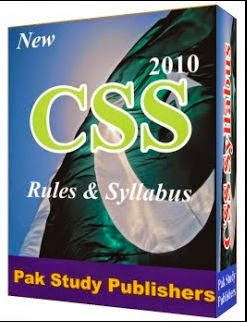 CSS Syllabus Rules for Pakistan Exam