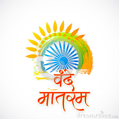 Independence Day Slogans In Hindi Language 2017 And Independence Day Slogans In English For Indians