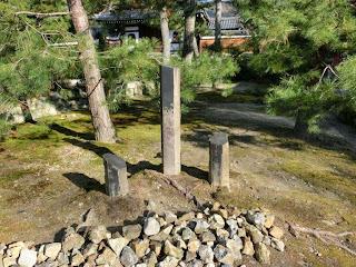 建仁寺道元禅師修行の遺跡