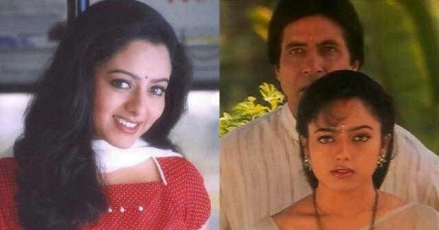 Suryavansham film set max
