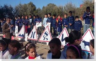 المؤسسات التعليمية بمديرية إقليم صفرو تحتفل باليوم الوطني للسلامة الطرقية